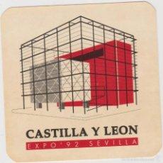 Pegatinas de colección: PEGATINA PABELLÓN CASTILLA Y LEÓN, EXPO 92 SEVILLA (SIN PEGAR). Lote 57128412