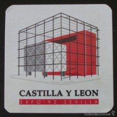 Pegatinas de colección: PEGATINA DEL PABELLON DE CASTILLA Y LEÓN - EXPO'92 DE SEVILLA. Lote 57761881