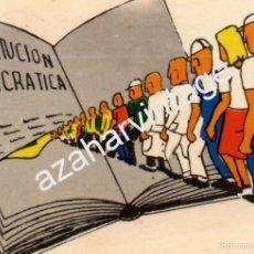 Pegatinas de colección: RARA PEGATINA POLITICA , TRANSICION, CONSTITUCION DEMOCRATICA. Lote 58014137