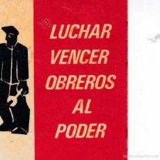 Pegatinas de colección: PEGATINA, PEGATINAS, ADHESIVO, ADHESIVOS. LAIA, HACIA 1977 ORGANIZACIÓN VASCA.. Lote 58125053