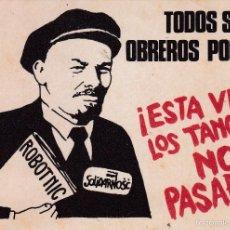 Pegatinas de colección: PEGATINA, PEGATINAS, ADHESIVO. PARTIDO OBRERO SOCIALISTA INTERNACIONALISTA (POSI) TROSKISTAS 1982. Lote 58142736