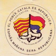 Pegatinas de colección: PEGATINA, PEGATINAS, ADHESIVO, ADHESIVOS. PCE (M-L) 1981. Lote 58159905