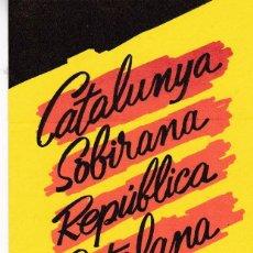Pegatinas de colección: PEGATINA, PEGATINAS, ADHESIVO, ADHESIVOS. POSI HACIA 1983. Lote 58160670