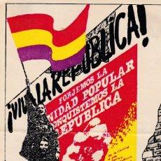 Pegatinas de colección: PEGATINA, PEGATINAS, ADHESIVO, ADHESIVOS. UNIFICACIÓN COMUNISTA DE ESPAÑA. ELECCIONES 1979. Lote 58164215