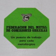 Pegatinas de colección: (A274) PEGATINA POLITICA - FEDERACION DEL METAL DE COMISIONES OBRERAS. Lote 58375685