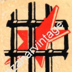 Pegatinas de colección: ANTIGUA PEGATINA POLITICA, SOLIDARIDAD. Lote 58521973