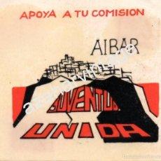 Pegatinas de colección: RARA PEGATINA POLITICA, AIBAR, NAVARRA, JUVENTUD UNIDA. Lote 58522287