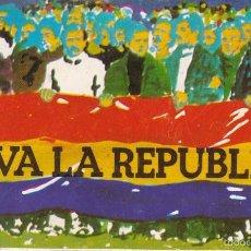 Pegatinas de colección: PEGATINA, PEGATINAS, ADHESIVO, ADHESIVOS. MC HACIA 1977 (DIBUJO PORTADA DE SU REVISTA SAIDA). Lote 58542885