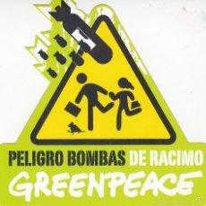 Autocolantes de coleção: PEGATINA, PEGATINAS, ADHESIVO, ADHESIVOS. GREENPEACE 2008 CONTRA LAS BOMBAS DE RACIMO. Lote 58609829