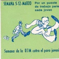 Pegatinas de colección: PEGATINA, PEGATINAS, ADHESIVO, ADHESIVOS. UJM (ORT) HACIA 1978. Lote 58712652