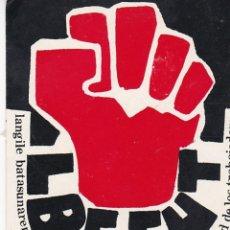Pegatinas de colección: PEGATINA, PEGATINAS. FRENTE POR LA UNIDAD DE LOS TRABAJADORES (LKI, AC, POUM, OEC EUSKADI) 1977. Lote 58713244