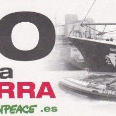 Autocolantes de coleção: PEGATINA, PEGATINAS, ADHESIVO, ADHESIVOS. GREENPEACE 2003 CONTRA LA GUERRA DE IRAK. Lote 58936370