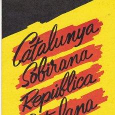 Pegatinas de colección: PEGATINA, PEGATINAS, ADHESIVO, ADHESIVOS. POSI 11 SETEMBRE 1987. Lote 59540883