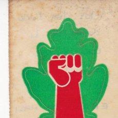Pegatinas de colección: PEGATINA, PEGATINAS, ADHESIVO, ADHESIVOS. ALTERNATIVA KAS 1977. Lote 62181228