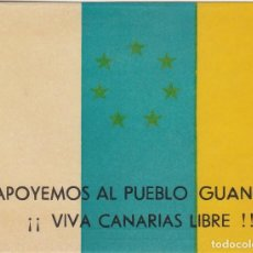 Pegatinas de colección: PEGATINA, PEGATINAS, ADHESIVO, ADHESIVOS. PCE (I) VIVA CANARIAS LIBRE 1977. Lote 62399004