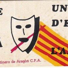 Pegatinas de colección: PEGATINA, PEGATINAS, ADHESIVO, ADHESIVOS. COLECTIVO PEGATINERO DE ARAGÓN HACIA 1980. Lote 62639668