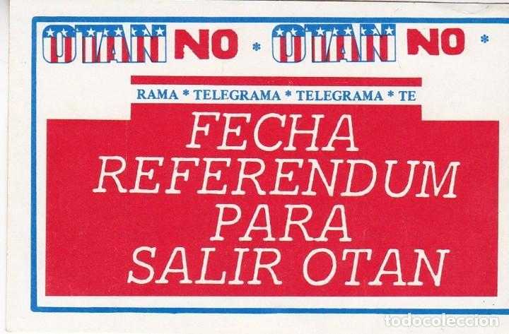 PEGATINA, PEGATINAS, ADHESIVO, ADHESIVOS. POSI HACIA 1985 (Coleccionismos - Pegatinas)