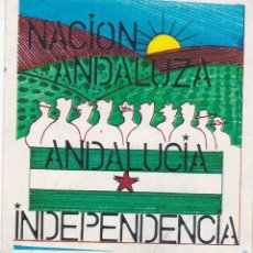 Pegatinas de colección: PEGATINA, PEGATINAS, ADHESIVO, ADHESIVOS. NACIÓN ANDALUZA 1994. Lote 211620572