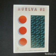 Pegatinas de colección: PEGATINA PATRONATO PROVINCIAL QUINTO CENTENARIO,HUELVA 1992. Lote 64607479