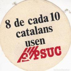 Pegatinas de colección: PEGATINA, PEGATINAS, ADHESIVO, ADHESIVOS. PSUC ELECCIONES GENERALES 1979. Lote 65972050