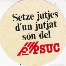 Pegatinas de colección: PEGATINA, PEGATINAS, ADHESIVO, ADHESIVOS. PSUC ELECCIONES GENERALES 1979. Lote 65980374