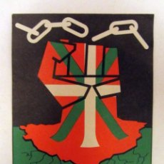 Pegatinas de colección: PEGATINA POLITICA VASCA TRANSICION. EAJ PNV. PRECIOSA.. Lote 66791086
