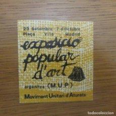 Pegatinas de colección: PEGATINA POLITICA TRANSICION. Lote 67439013