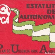 Pegatinas de colección: PEGATINA, PEGATINAS, ADHESIVO, ADHESIVOS. PC ANDALUCÍA HACIA 1980. Lote 67625961