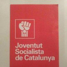 Pegatinas de colección: PEGATINA ADHESIVO. JSC. JOVENTUT SOCIALISTA CATALUNYA.. Lote 71133317