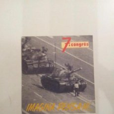 Pegatinas de colección: PEGATINA ADHESIVO. JSC. JOVENTUT SOCIALISTA CATALUNYA. 7O. CONGRESO. 1991. Lote 71138334