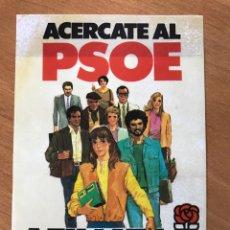Pegatinas de colección: PEGATINA PSOE. Lote 72214857