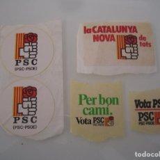 Pegatinas de colección: INTERESANTE LOTE 5 ADHESIVOS PEGATINAS POLITICAS PSC PARTIT SOCIALISTES CATALUNYA NUNCA PEGADOS. Lote 72872415