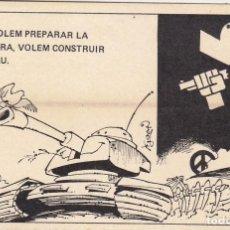 Pegatinas de colección: PEGATINA, PEGATINAS, ADHESIVO, ADHESIVOS. OBJETORES DE CONCIENCIA 1977. Lote 74282703