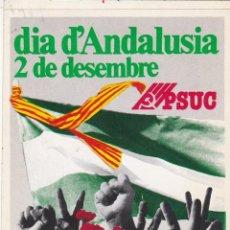 Pegatinas de colección: PEGATINA, PEGATINAS, ADHESIVOS, ADHESIVOS. PSUC 1979 DIA DE ANDALUCÍA. Lote 74322035
