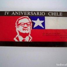 Pegatinas de colección: PEGATINA IV ANIVERSARIO CHILE - SALVADOR ALLENDE - 14X6. Lote 75347739
