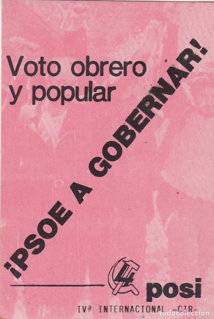 PEGATINA, PEGATINAS, ADHESIVO, ADHESIVOS. POSI ELECCIONES GENERALES 1979 (Coleccionismos - Pegatinas)