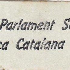 Pegatinas de colección: PEGATINA, PEGATINAS, ADHESIVO. POSI HACIA 1985. Lote 75652467