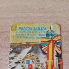 Pegatinas de colección: PEGATINA POLITICA - POLICIA ARMADA - SUCUMBISTEIS VICTIMAS DE LOS POLITICOS TRAIDORES.... Lote 75793923