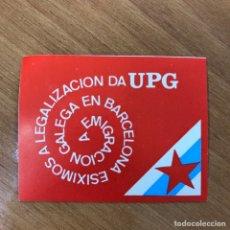 Pegatinas de colección: PEGATINA POLÍTICA TRANSICIÓN. Lote 76517754