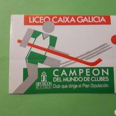 Pegatinas de colección: PEGATINA ADHESIVO HOCKEY CLUB LICEO CAIXA GALICIA - CAMPEON DEL MUNDO DE CLUBS. Lote 78535991