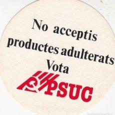 Pegatinas de colección: PEGATINA, PEGATINAS, ADHESIVO, ADHESIVOS. PSUC ELECCIONES GENERALES 1979. Lote 78548245