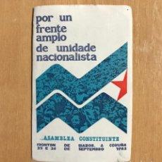 Pegatinas de colección: PEGATINA POLÍTICA TRANSICIÓN. Lote 81709896