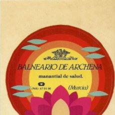Pegatinas de colección: ADHESIVO PEGATINA BALNEARIO DE ARCHENA MURCIA AÑO 1988. Lote 83731504