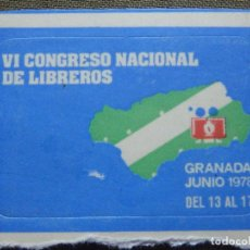 Pegatinas de colección: PEGATINA - ADHESIVO - STICKER - VI CONGRESO NACIONAL DE LIBREOS - GRANADA - 1978 - 32 X 50 MM.. Lote 84623384