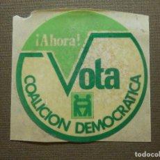 Pegatinas de colección: PEGATINA ADHESIVO STICKER - PARTIDO POLÍTICO - VOTA COALICIÓN DEMOCRÁTICA REDONDO - TRANSICIÓN -. Lote 84660604