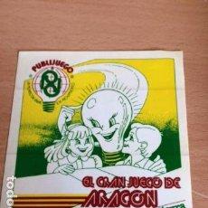 Pegatinas de colección: GRAN JUEGO DE ARAGON. Lote 85991508