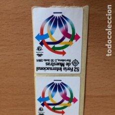 Pegatinas de colección: 52 FERIA INTERNACIONAL DE MUESTRAS BARCELONA 1984. Lote 85993524