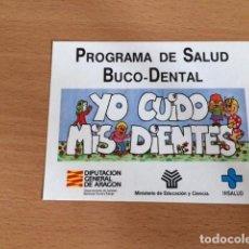 Pegatinas de colección: PROGRAMA DE SALUD BUCO-DENTAL DGA. Lote 86197068