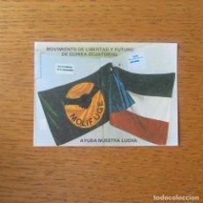 Pegatinas de colección: PEGATINA POLITICA TRANSICION. Lote 88924612
