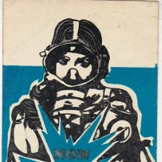 Pegatinas de colección: PEGATINA. ASAMBLEA NACIONAL POPULAR GALEGA (UPG) CONTRA VERTIDOS NUCLEARES BRITÁNICOS HACIA 1980. Lote 90064148